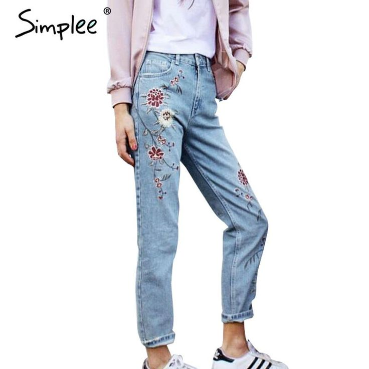 Cheap jeans jacket and pants, Buy Quality pants capris directly from China pant button Suppliers: &