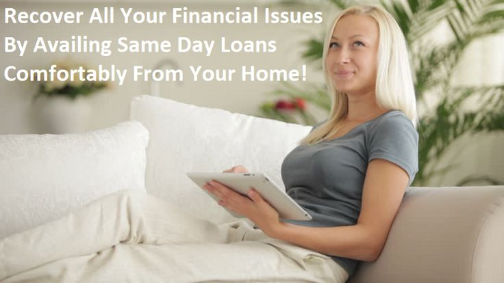 Same Day Loans- The Better Reply to Financial Crisis!