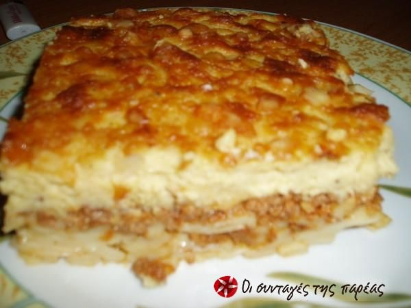 Pastitsio #cooklikegreeks