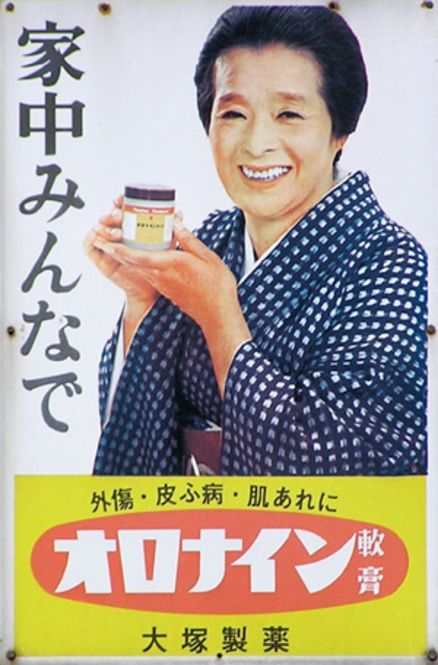 いちご鼻を一撃解消!オロナイン+鼻パックが最強すぎる♡ - Locari(ロカリ)