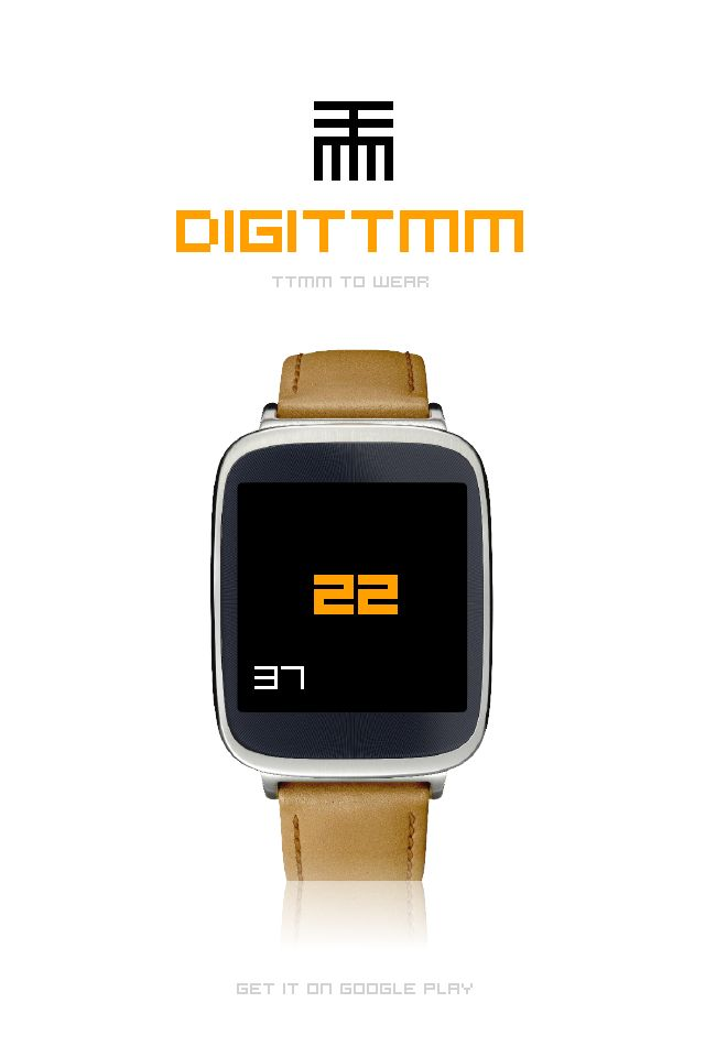 DIGITTMM to Wear #AndroidWear #watchface