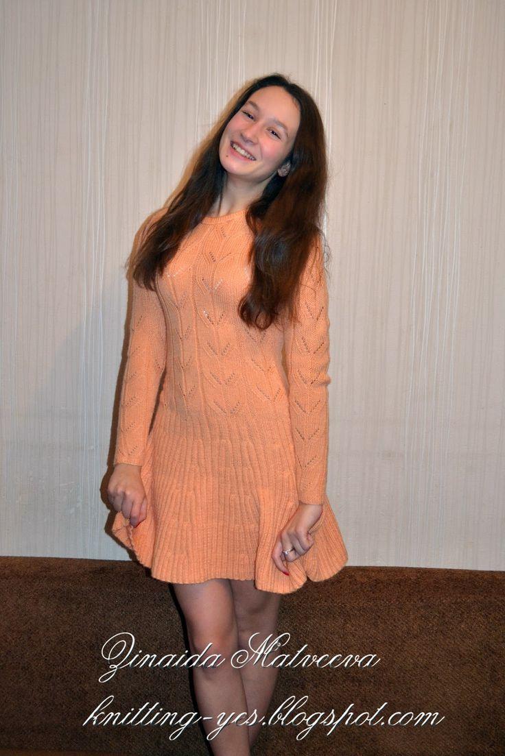 Apricot colored dress. Платье цвета абрикос