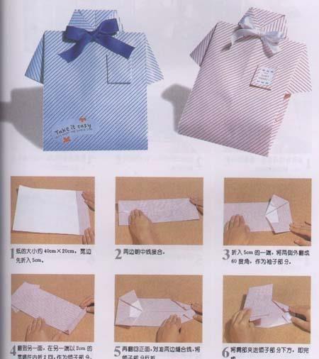 Упаковка подарочная рубашка