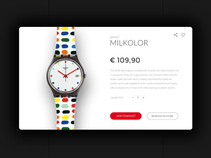 Swatch Store UI Concept