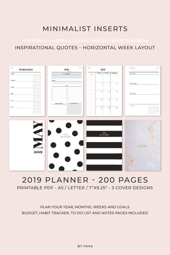 Marble Planner 2019 2019 Planner Printable Monthly Planner