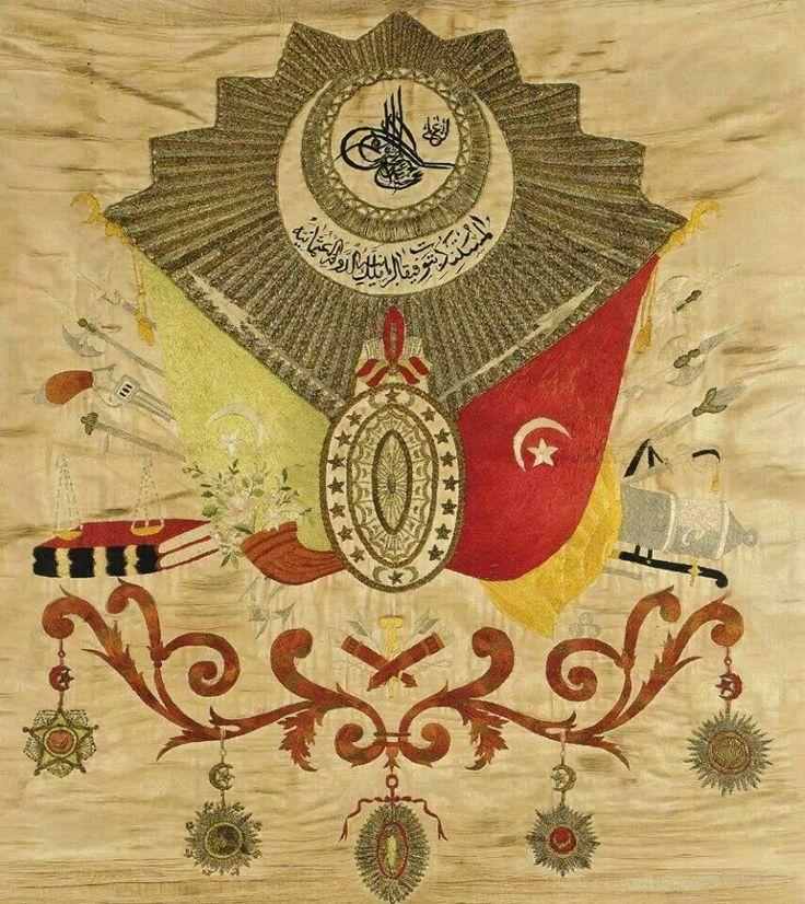 Sultan 2. Abdülhamid Han'ın yaptırdığı Osmanlı devlet arması