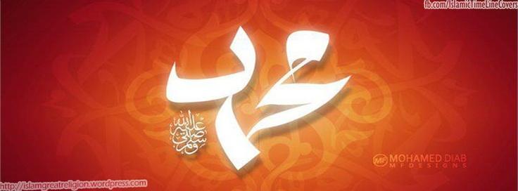 Muhammad Orange Style_Muslim cover picture