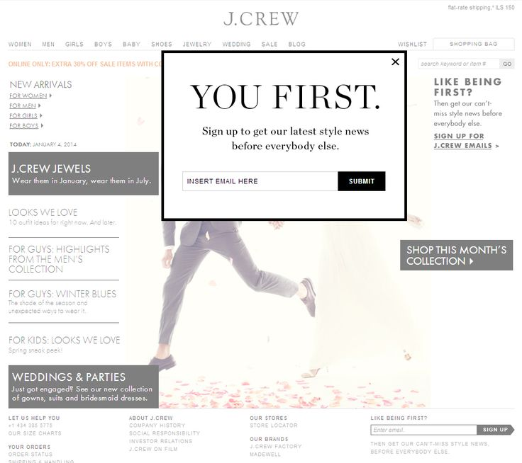J.Crew (Newsletter Signup Pop-up Example) - The Best of Email