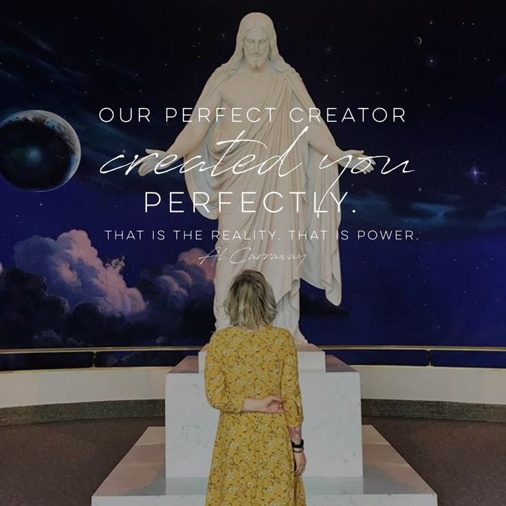 """Our perfect creator created you perfect. That is the reality. That is power."" -Al Fox LDS Quotes #lds #mormon #christian #sharegoodness #armyofhelaman #helaman"