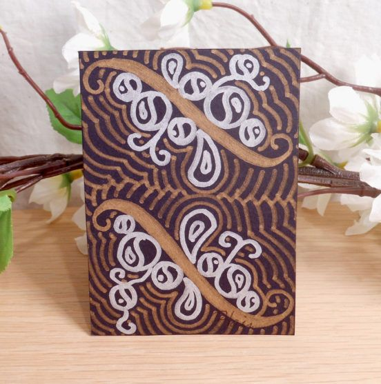 ACEO #6 Bubble Blossom Cruffle Zen Tangle Art Card by Briana Blair