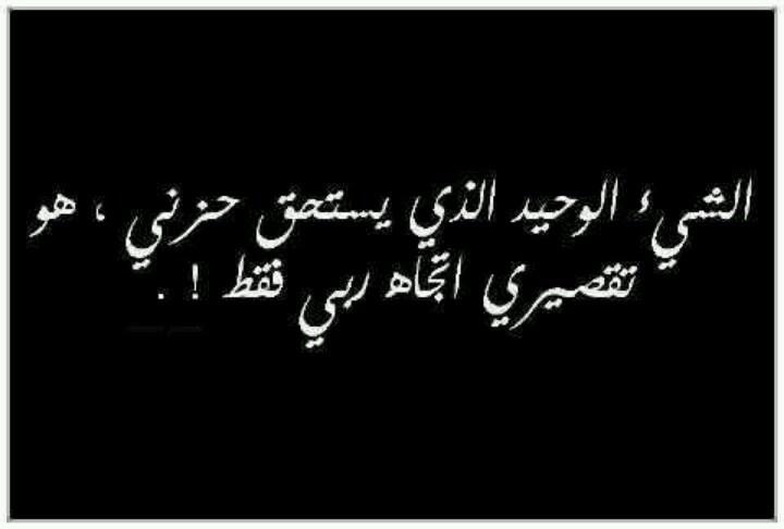 اللهم ارزقني فعل الخيرات وترك المنكرات
