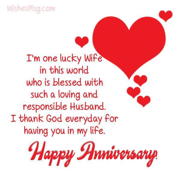 Happy Anniversary Wishes For Husband Anniversary Quotes For Him Wedding Anniversary Message Anniversary Quotes For Husband