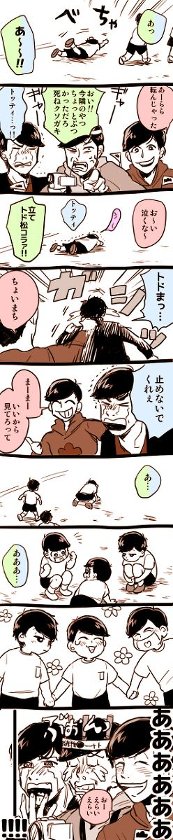 Osomatsu-san Doujinshi 年齢操作松まとめ [5]