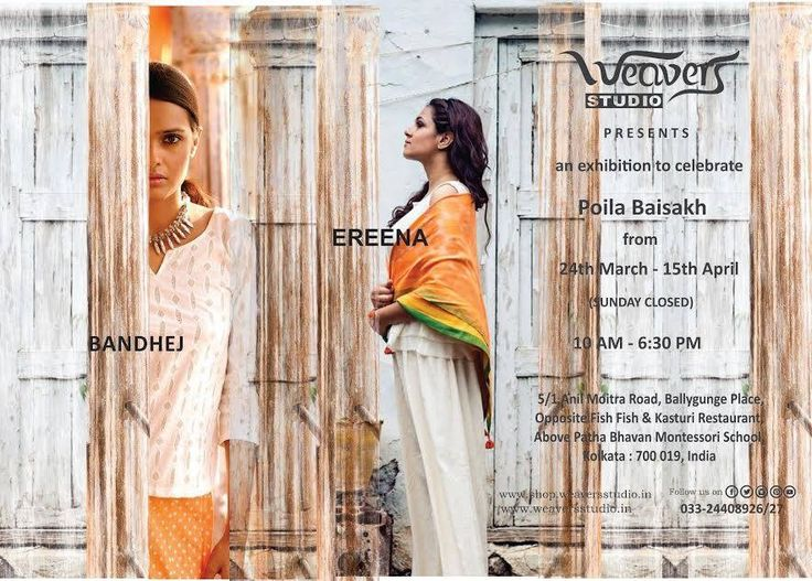 Celebrate #PoilaBaisakh with beautiful handcrafted clothing. #WeaversStudio brings to you a pop up exhibition of various designers till April 15. #WeaversStudio #DarshanShah #IndianTextiles #HandcraftedClothing #luxurytextilesanddesign #hancraftedtextiles