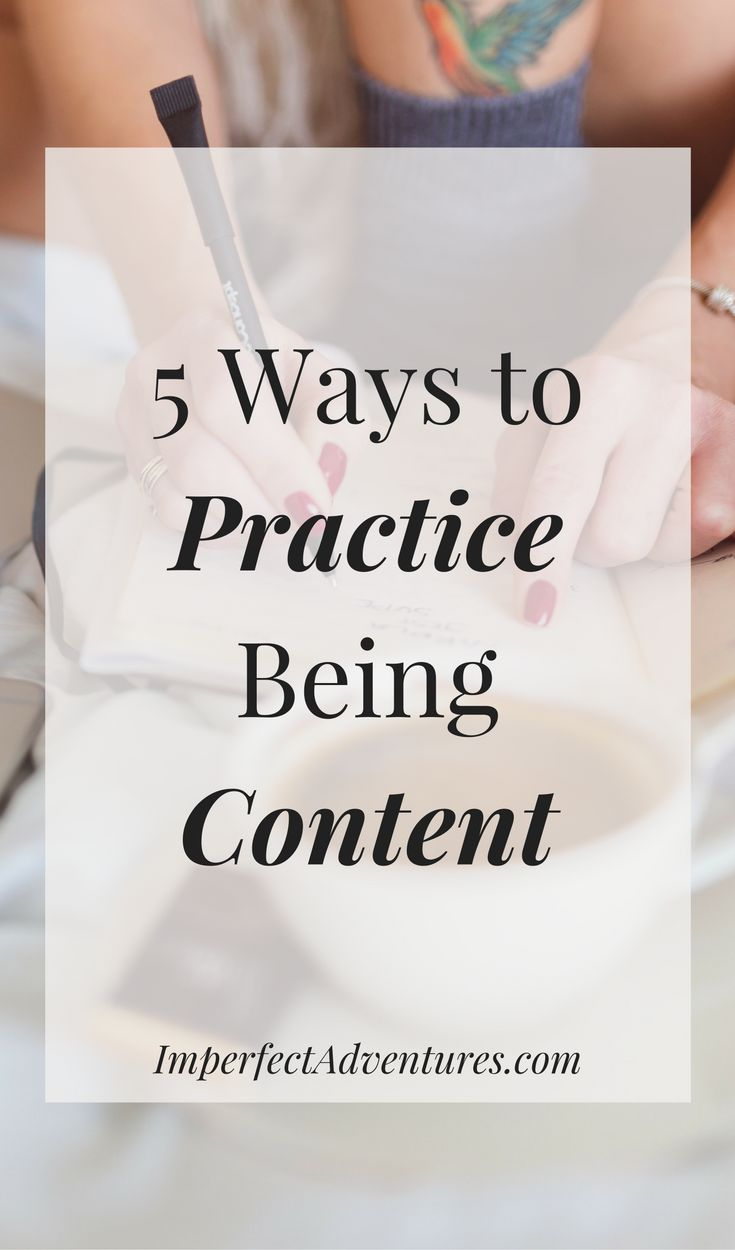 How to Be Content While Pursuing Your Goals