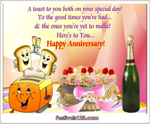 Happy anniversary greetings cards funny cute