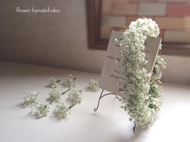 卒業式をお迎えの方に、 花冠をお届けしてまいりました。 明日からの新しい未来も、素敵なことがたくさんありますように。  フラワー花手箱 http://s.ameblo.jp/hanatebako-yuri/