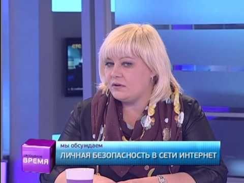 """▶ Свободное время. О проекте """"Курицы Хабаровска"""" Личная безопасность в интернете  GuberniaTV - YouTube"""