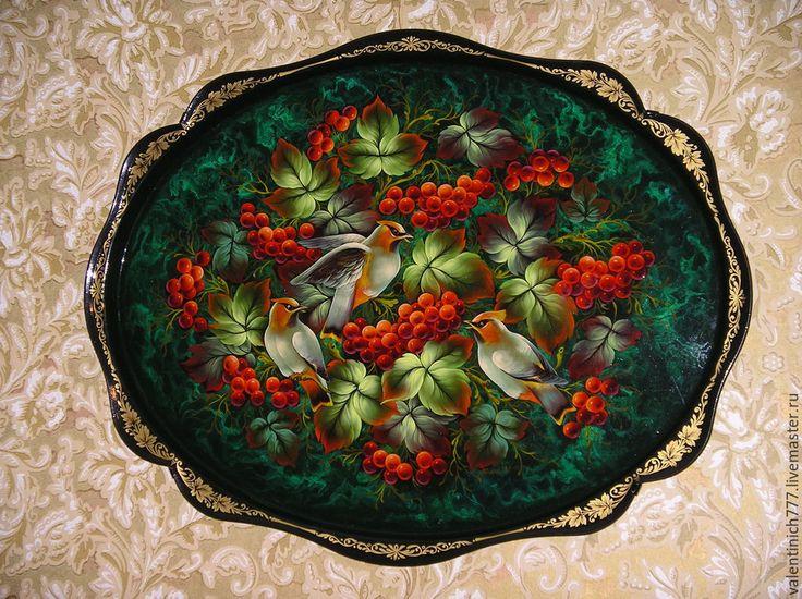 Купить Свиристели на калине - цветочная роспись, жестовский букет, Декоративная роспись, масляная роспись