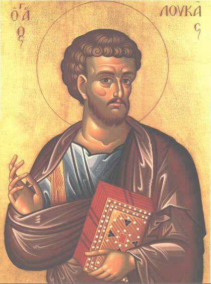 agios Loukas saint Luke
