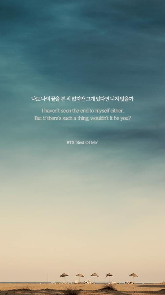 BTS - Best Of Me