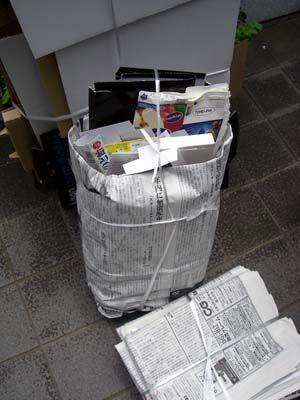 新聞紙で作るエコなゴミ袋