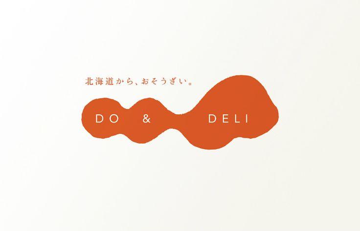ロゴ・マーク WORKS事業実績 20% inc. 札幌・旭川 デザイン・プロダクツ・企画制作