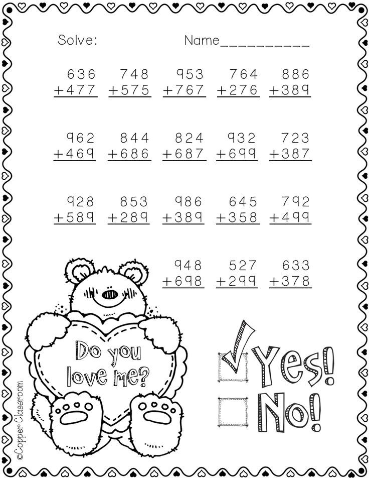 3.NBT.2 Valentine's Day Themed 3Digit Addition with
