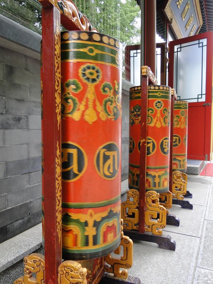 Moulins à prières - Beijing - Chine