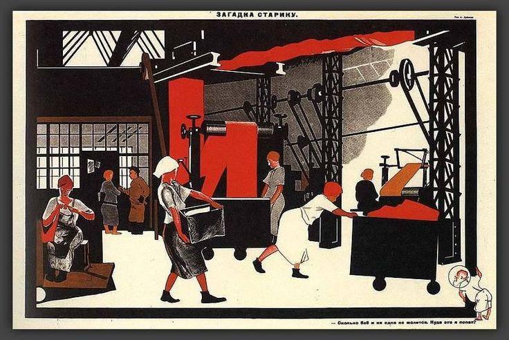 A Riddle for the old man - deineka Alexander, 1924