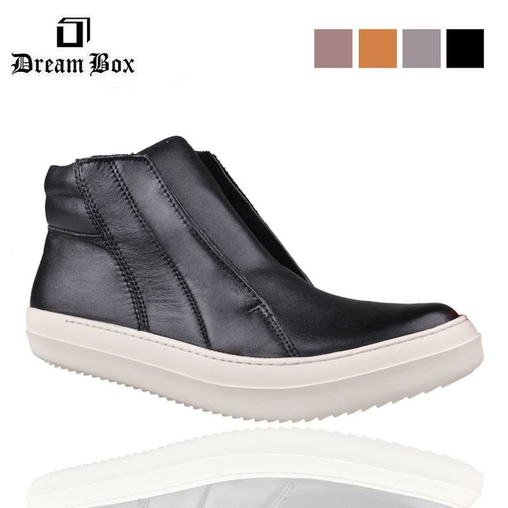 Dream Box июне Бо Rick Owens прилива, чтобы помочь мужчинам с GD право Zhilong повседневная обувь короткие сапоги - Taobao