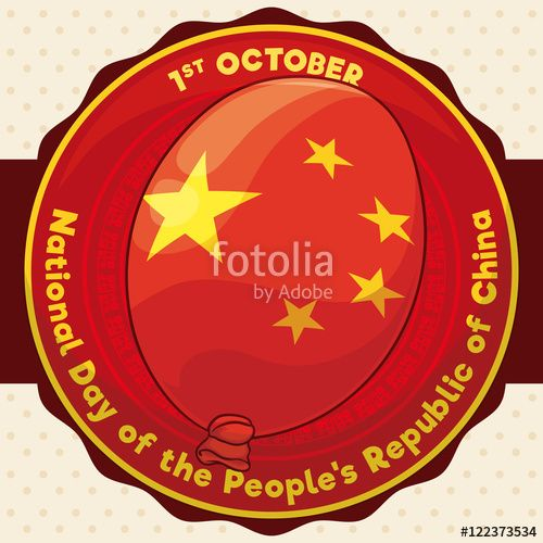 Round Button with Festive Balloon to Celebrate China's National Day