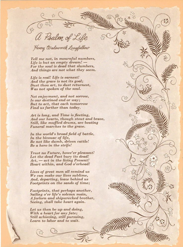Vintage Art Print. A Psalm of Life. In Brown by MadisonGallery