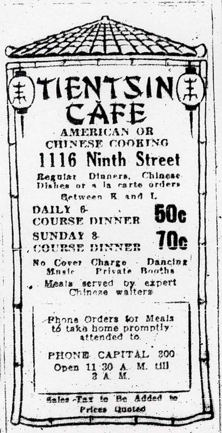 Exelent Georges China Kitchen North Bay Menu Image Collection ...