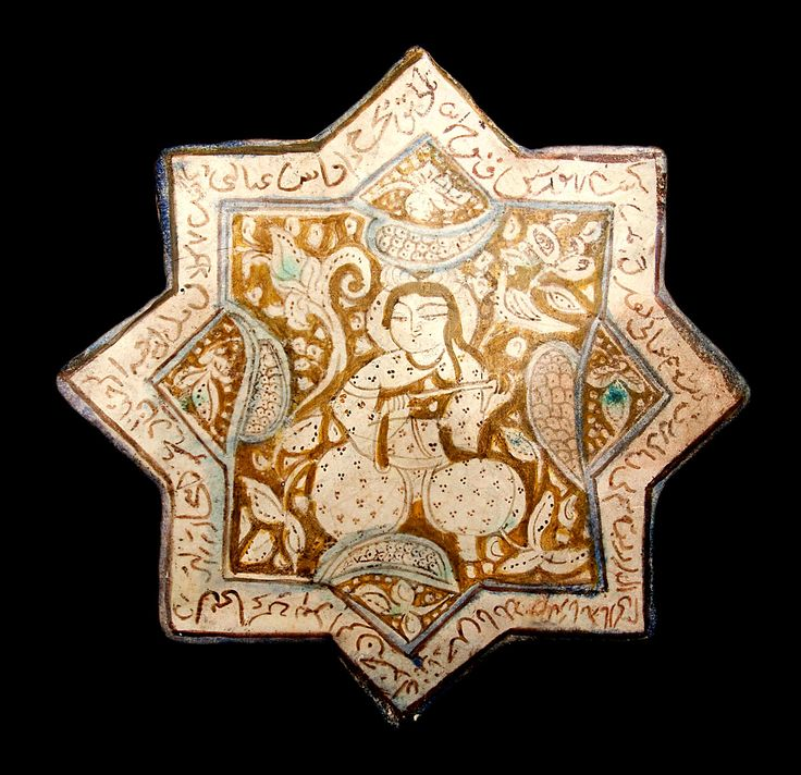 Lusterware Star Tile Single Human Figure with Calligraphy Border. Lusterware, a type of ceramic named after lustrous, glinting finish that was achieved by a particular kind of glaze. The town of Kashan gave its name to the Persian word for tile; kashi. It was one of the principal and most famous centers for the production of fine pottery and tiles between the 12th and 14th centuries. -