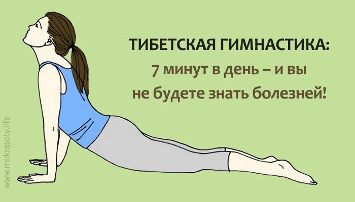 Делайте ее каждое утро и не будете знать болезней!