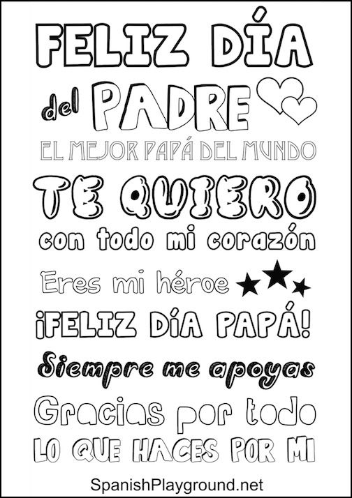 Día del Padre printable posters to help kids celebrate Dad in Spanish. Free fun, pretty posters - in color and in black and white for kids to color on Father's Day.