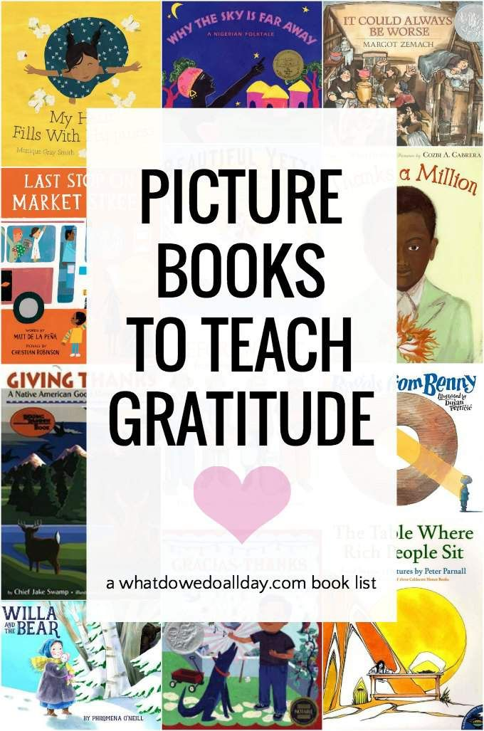 Children's books about being thankful. #books