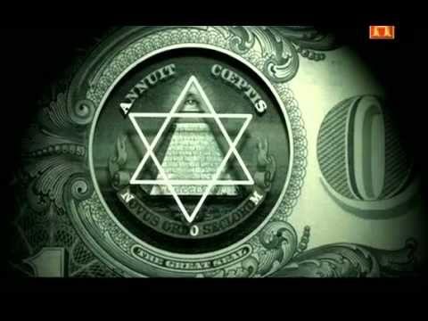 ¿Qué significa la pirámide con un ojo en el billete de un dólar? - YouTube