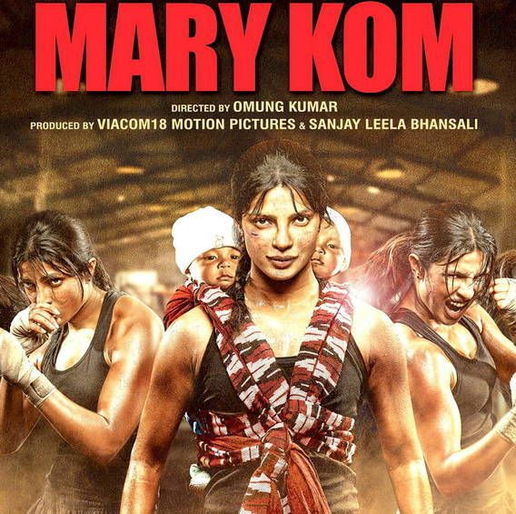 1st Weekend Official Collection of Mary Kom at Box Office India | Salman Kingdom