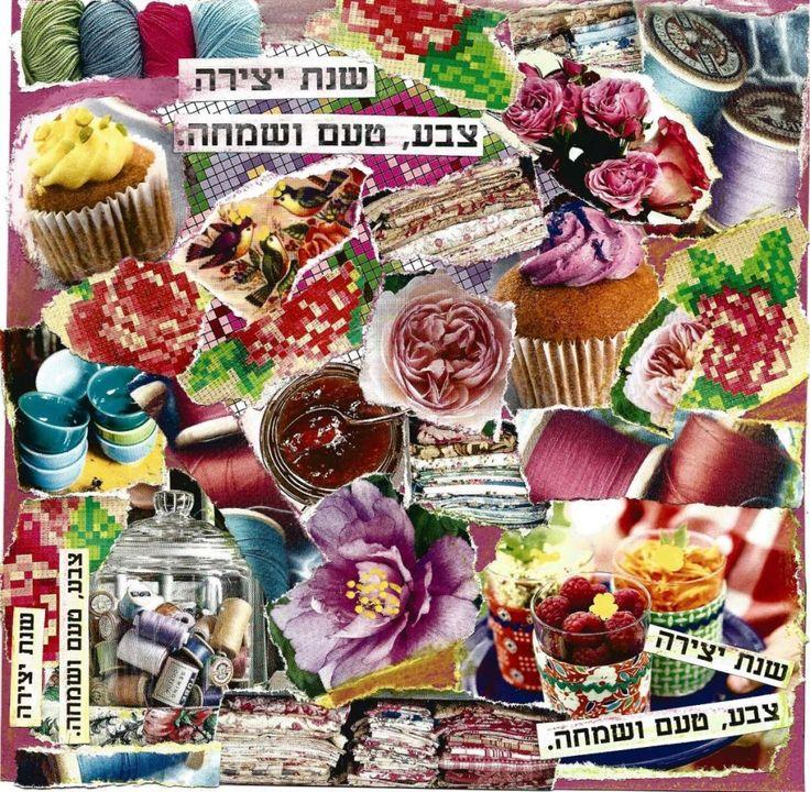 jewish apple cake rosh hashanah