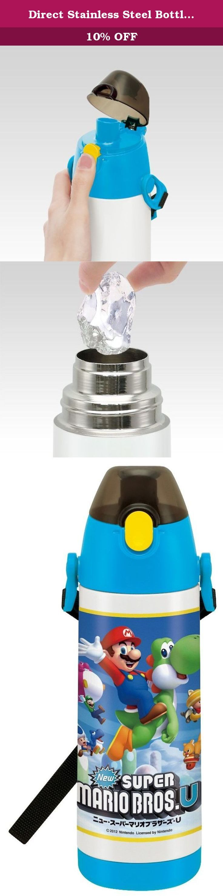 Direct Stainless Steel Bottle 600ml Super Mario Wii-u Sdq6. With shoulder belt (shoulder straps) With nameplate.