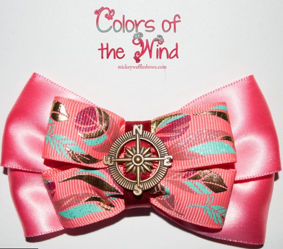 Colors of the Wind Hair Bow by MickeyWaffles on Etsy
