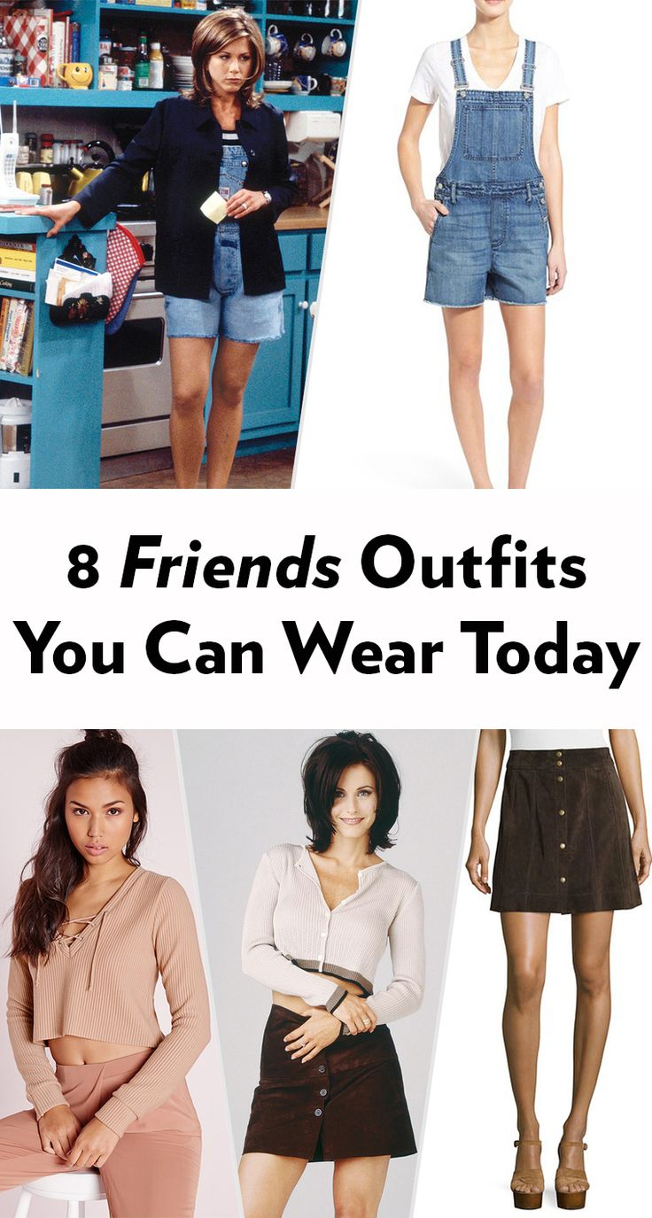 17 Best Ideas About 90s Theme Party Outfit On Pinterest