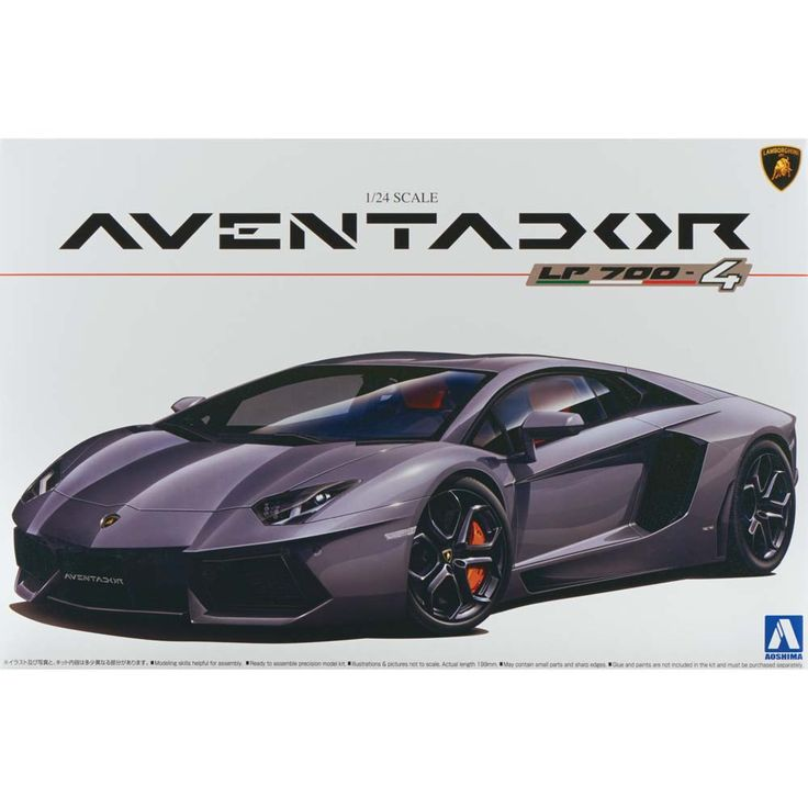 This Is A 1/24 Scale Lamborghini Aventador LP700 4 (Full Engine Detail