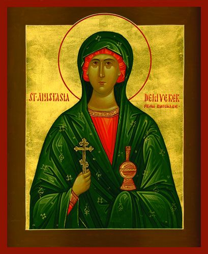 St. Anastasia icon. Feast day 25th December, Roman Church; 22nd December, Orthodox Church.