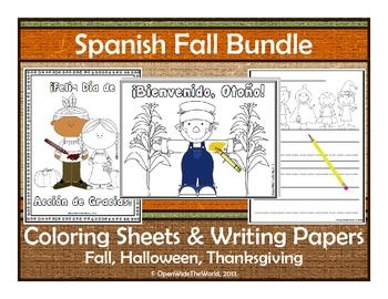 For Language Immersion, Dual Language Programs, and foreign language teachers, this SPANISH packet is perfect for early finishers, rainy day recess, and seasonal classroom parties! Purchase as a bundle and SAVE! Also available in FRENCH. ($)