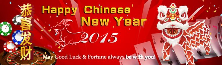 Happy Chinese New Year 2015, Wish You All Be The Winner