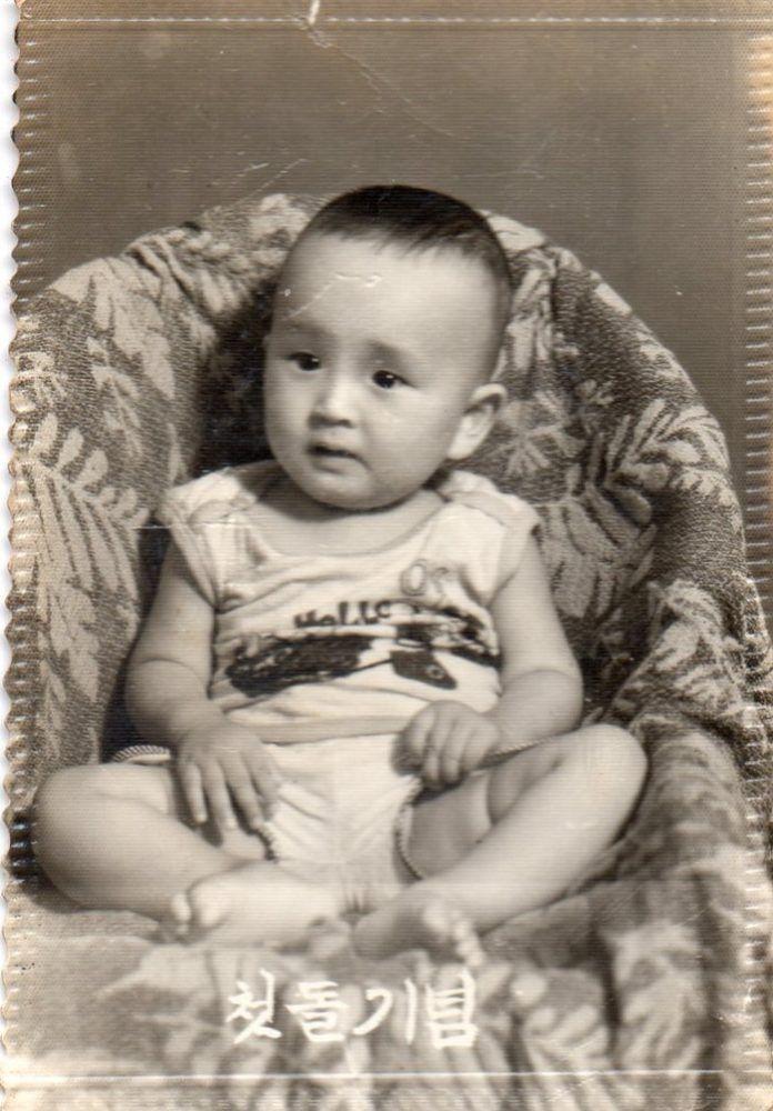 Photo+of+my+first+birthday