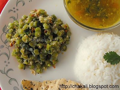 19 best french beans images on pinterest indian food recipes farasbi koshimbir french beans raita maharashtrian koshimbir recipe healthy koshimbir recipe raita forumfinder Choice Image